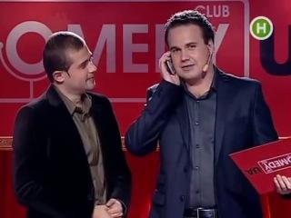 ���� ����� ������ - ����������� �� ���� ��������; ���� ���������� / Comedy Club